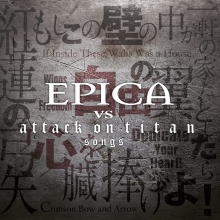 EPICA - EPICA VS. ATTACK ON TITAN